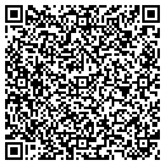 QR-код с контактной информацией организации ТЭМПО ООО