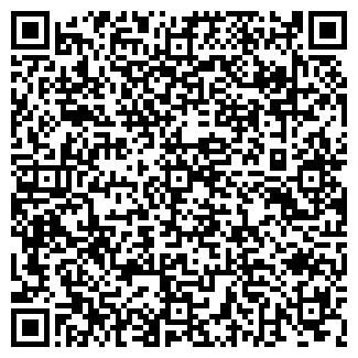 QR-код с контактной информацией организации ЭРОС