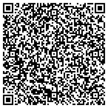 """QR-код с контактной информацией организации """"Краевая детско-юношеская спортивная школа"""""""