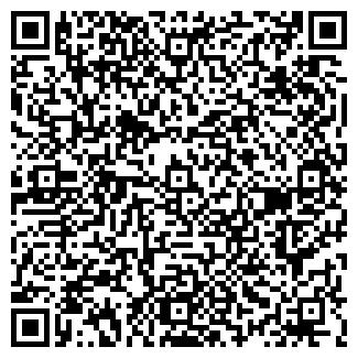 QR-код с контактной информацией организации МБОУДОД ДЮСШ №5