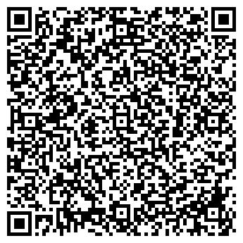QR-код с контактной информацией организации ДЮСШ «Рубин»
