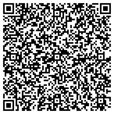 QR-код с контактной информацией организации ДЕТСКО-ЮНОШЕСКИЙ КЛУБ ФИЗИЧЕСКОЙ ПОДГОТОВКИ