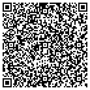 QR-код с контактной информацией организации УНИВЕРМАГ Г.МОЛОДЕЧНО