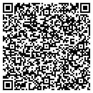 QR-код с контактной информацией организации СТИК