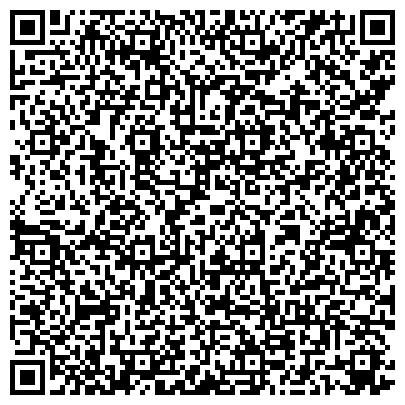 """QR-код с контактной информацией организации Спортивно-оздоровительный центр """"ЛИДЕР"""", ООО"""