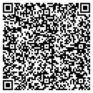 QR-код с контактной информацией организации ЛЫЖНАЯ БАЗА