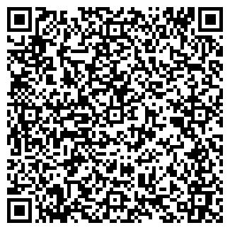 QR-код с контактной информацией организации МУСКУЛ