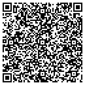QR-код с контактной информацией организации ТАНДЕН