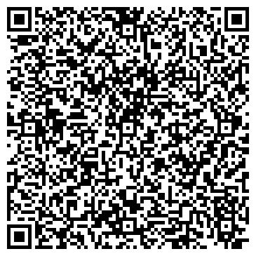 QR-код с контактной информацией организации УПРАВЛЕНИЕ МЕХАНИЗАЦИИ 95 ДУП