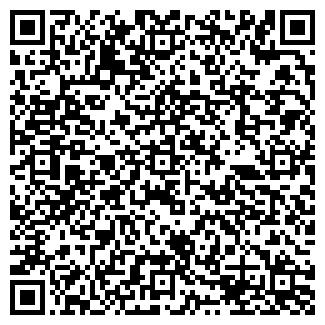 QR-код с контактной информацией организации ЭЛАНС