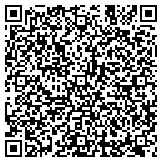 QR-код с контактной информацией организации ПАСАДЕНА