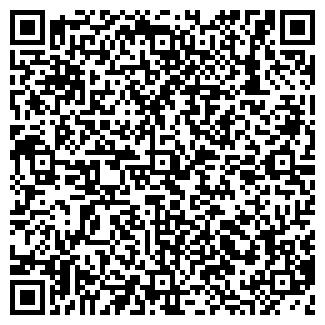 QR-код с контактной информацией организации ПЛАНЕТА - 9