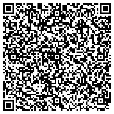 QR-код с контактной информацией организации УЧЕБНЫЙ АВТОМОБИЛЬНЫЙ КОМБИНАТ