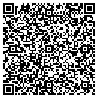 QR-код с контактной информацией организации ДЖЕЙН ТУР