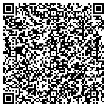 QR-код с контактной информацией организации БРИЛЛИАНТ АЛТАЯ