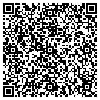QR-код с контактной информацией организации КАЛИНА КРАСНАЯ