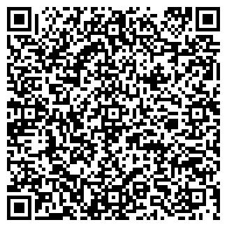 QR-код с контактной информацией организации КУРЬЯ