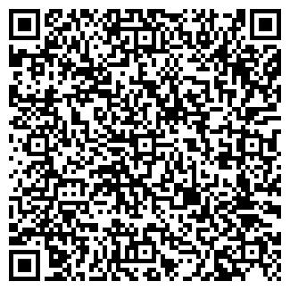 QR-код с контактной информацией организации ЧИСТЫЕ ПРУДЫ