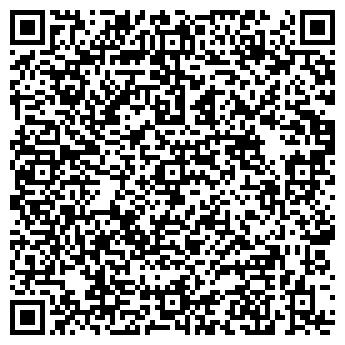 QR-код с контактной информацией организации БАЗА ОТДЫХА C.РАССКАЗИХА