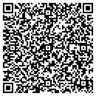 QR-код с контактной информацией организации АНИТА