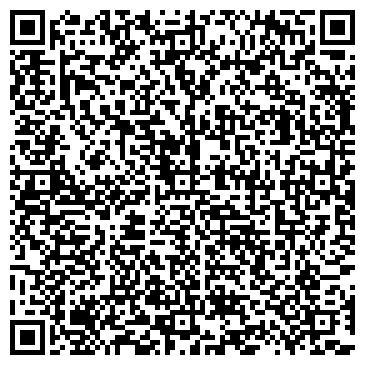 QR-код с контактной информацией организации БАРНАУЛЬСКОЕ БЮРО ПУТЕШЕСТВИЙ