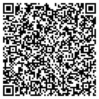 QR-код с контактной информацией организации МАРЬИНА Л.Н.