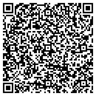 QR-код с контактной информацией организации СОТА СЕРВИС