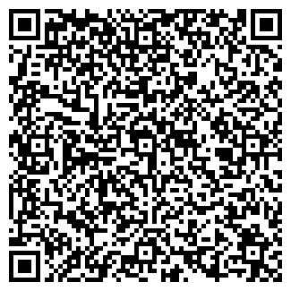 QR-код с контактной информацией организации УЛЬТРА