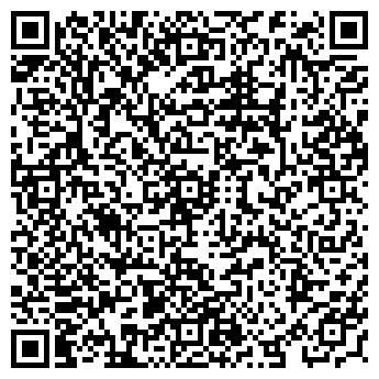 QR-код с контактной информацией организации АЛТАЙ-КОМПЬЮТЕР-СЕРВИС