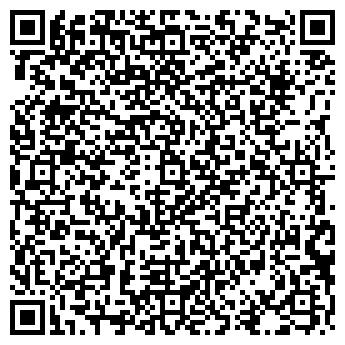 QR-код с контактной информацией организации АЛТАЙПРОФСЕРВИС-К