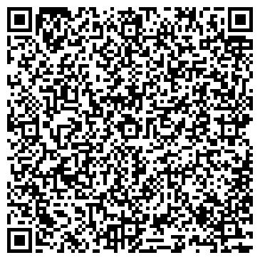 QR-код с контактной информацией организации РЕГИОНАЛЬНЫЙ СЕРВИСНЫЙ ЦЕНТР