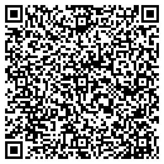 QR-код с контактной информацией организации ЭНТЕРРА