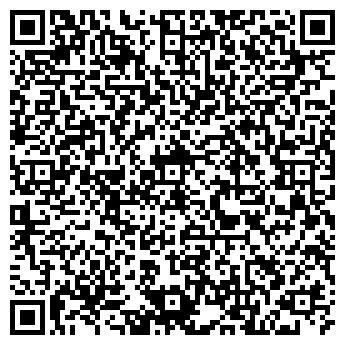 QR-код с контактной информацией организации ФОДИНОКС СООО