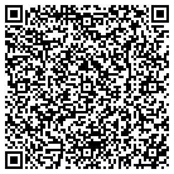 QR-код с контактной информацией организации ИНТЕРТЕХНОЛОГИЯ ФИРМА