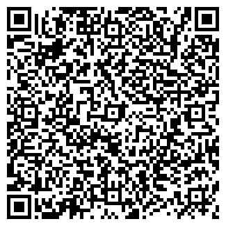 QR-код с контактной информацией организации ТКАЛИЧ П. П.