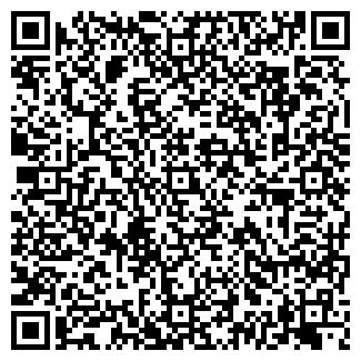 QR-код с контактной информацией организации МИГУСОФТ