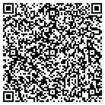 QR-код с контактной информацией организации ДОМО-ТЕХНИКА, ООО