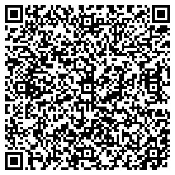 QR-код с контактной информацией организации БЫТОВАЯ ТЕХНИКА