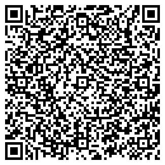 QR-код с контактной информацией организации ГВАРДЕЙСКИЙ