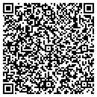 QR-код с контактной информацией организации КРИСТОФЕР А
