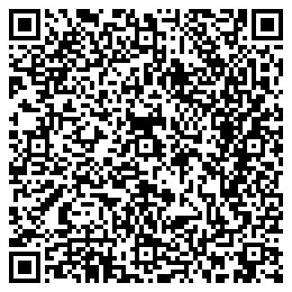 QR-код с контактной информацией организации СКАУТ