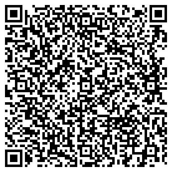 QR-код с контактной информацией организации ЦИФРОВОЙ ПОРТАЛ