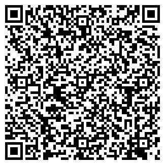 QR-код с контактной информацией организации ЭЛЕКТРОН