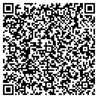 QR-код с контактной информацией организации НАШ МАГАЗИН