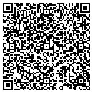 QR-код с контактной информацией организации ТАЙМЕКС