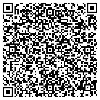 QR-код с контактной информацией организации ЭЛЬДОРАДО - АЛТАЙ