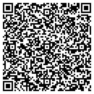 QR-код с контактной информацией организации ЭКОМ ООО
