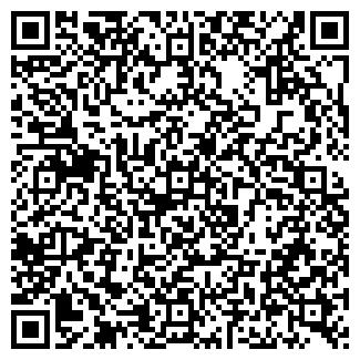 QR-код с контактной информацией организации КЛЕН-ПРЕСТИЖ