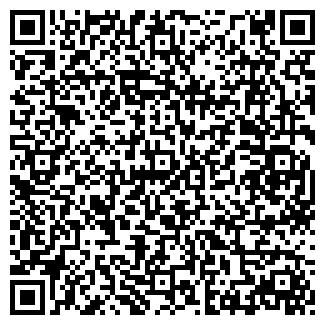 QR-код с контактной информацией организации КЛЕН