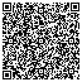 QR-код с контактной информацией организации ЭКТА ЗАО